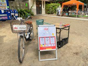 シェアサイクルサービス「ダイチャリ」が逗子市の自転車イベント「ツール・ド・逗子」に出展
